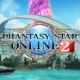Xbox Announces Closed Beta Date for Phantasy Star Online 2