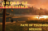 Ghost of Tsushima – (SPOILERS) Fate of Tsushima Mission Gameplay Only